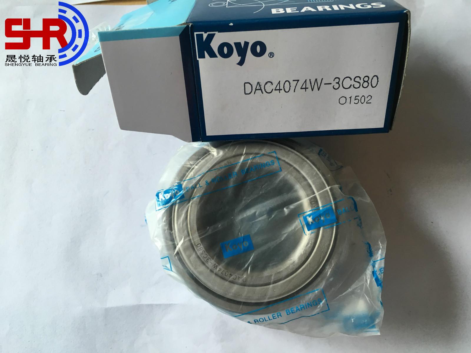 KOYO Auto Parts DAC4074W-3CS80 wheel bearing wanted-Choose